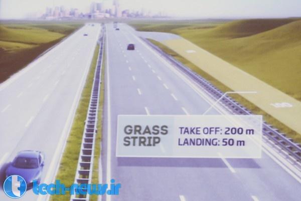 landing+strip