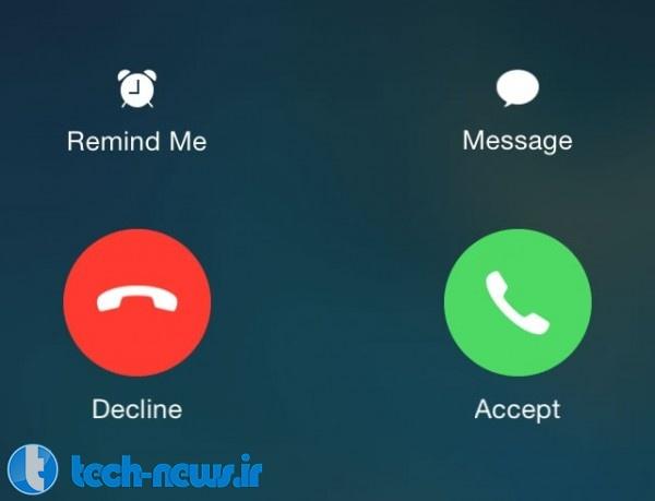 Photo of CallBlacklist: به سادگی هرچه تمامتر مزاحمان تلفنی و پیامکی را بلاک کنید!