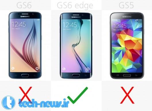 samsung-galaxy-s6-galaxy-s6-edge-vs-galaxy-s5-7