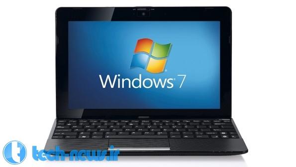 Photo of تلاش مایکروسافت برای قدیمی جلوه دادن ویندوز 7