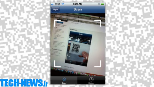 Photo of چگونه کدهای QR را در آیفون اسکن کنیم؟