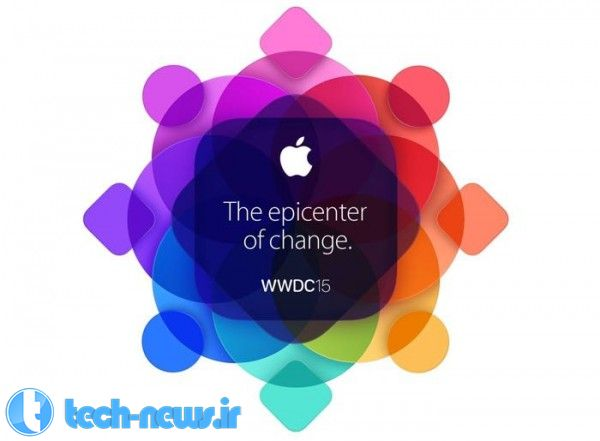 Apple WWDC 2015 Set For June 8th In San Francisco