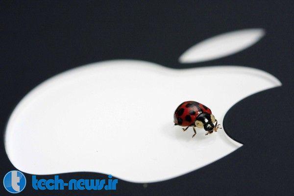 Photo of کسپراسکای یک حفره امنیتی در سیستم عاملهای اپل کشف کردهاست