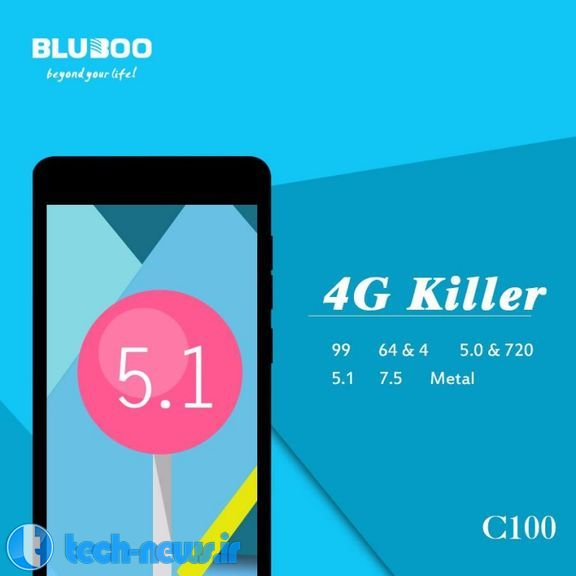 Bluboo C100 metal housing and 4G for $ 99 2