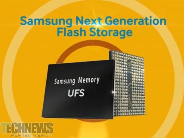 Faster-storage
