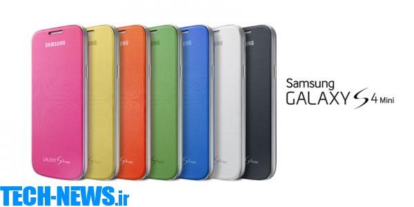 Photo of آیا آپدیت لالیپاپ برای Galaxy S4 Mini عرضه میشود؟