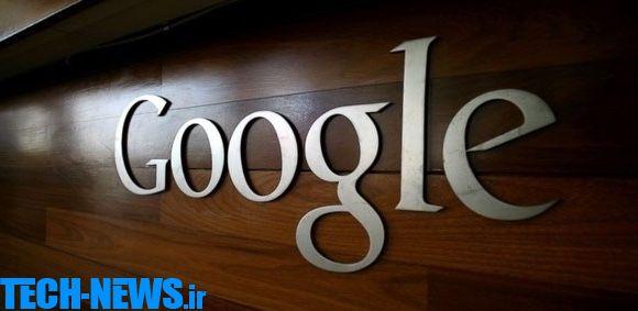 Photo of گوگل فردا از سرویس بیسیم خود رونمایی میکند
