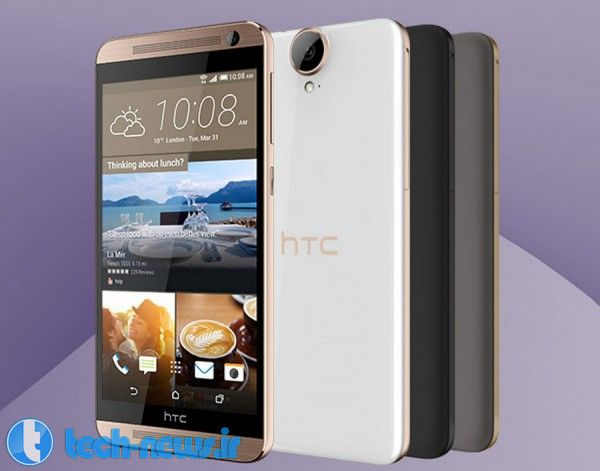 "HTC One E9+ makes an official debut upends One M9 with 5.5"" Quad HD screen and Mediatek's most powerful chip"