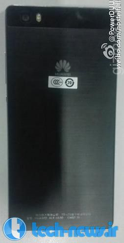 Huawei P8 Lite leaked in a set of live images 2