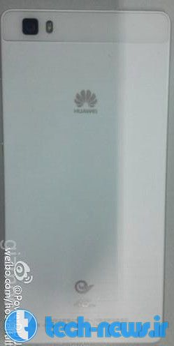 Huawei P8 Lite leaked in a set of live images 4