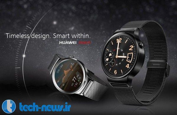 Huawei shares 12 reasons to buy the Huawei Watch