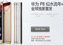Huawei's P8 smartphone sells out at launch