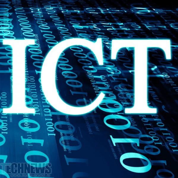 Photo of برترین کشورهای جهان در استفاده از ICT: سنگاپور، فنلاند و سوئد