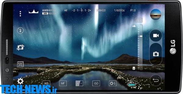 Photo of شایعات جدید LG G4: صفحهنمایش خمیده، Snapdragon 810 و پشتیبانی از کارتحافظه تا 2 ترابایت!