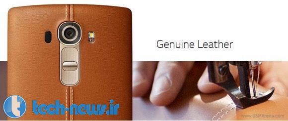 LG G4 gets revealed ahead of its scheduled debut 2