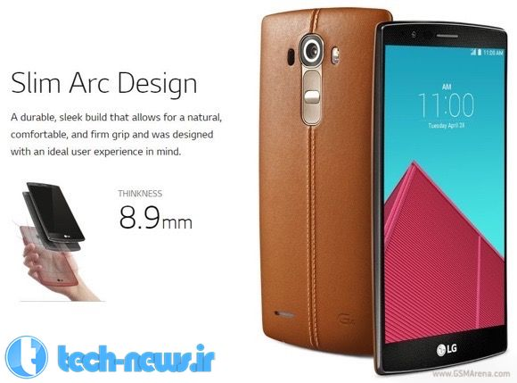 LG G4 gets revealed ahead of its scheduled debut 3