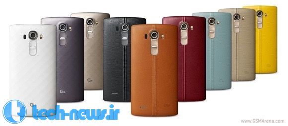 LG G4 gets revealed ahead of its scheduled debut