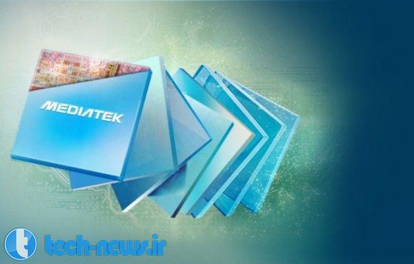 MediaTek unveils two new 64-bit chipsets for tablets