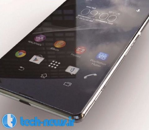 New images of the Sony Xperia Z Fourth Generation appear, suggest June launch