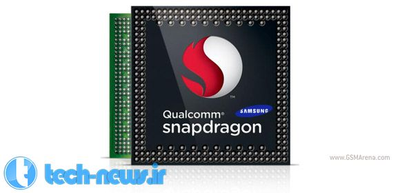Qualcomm may tap Samsung foundries for Snapdragon 820
