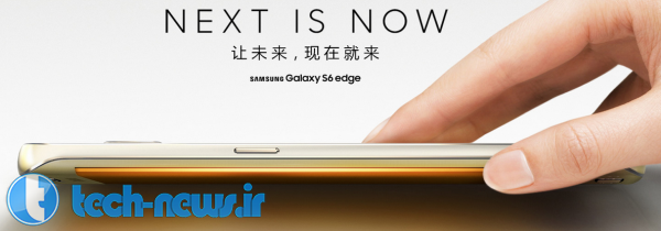 Samsung-Galaxy-S6-event-no-paid-fans-01