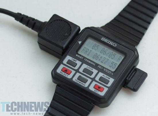 Seiko RC 1000
