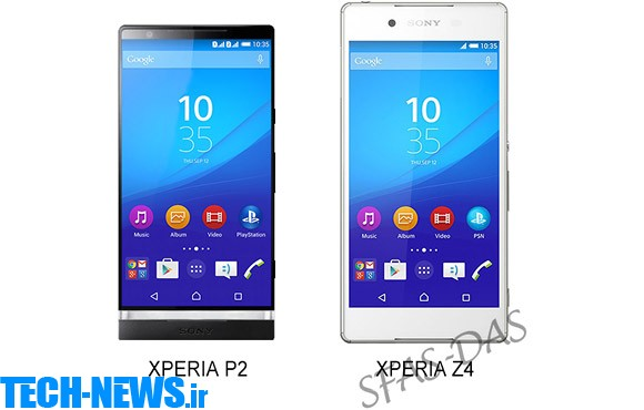 Sony Xperia P2 leak promises compact phone with great camera