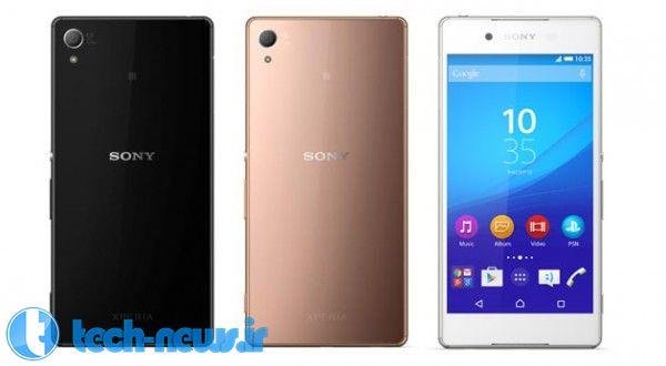 Sony-announces-the-Sony-Xperia-Z4 (3)