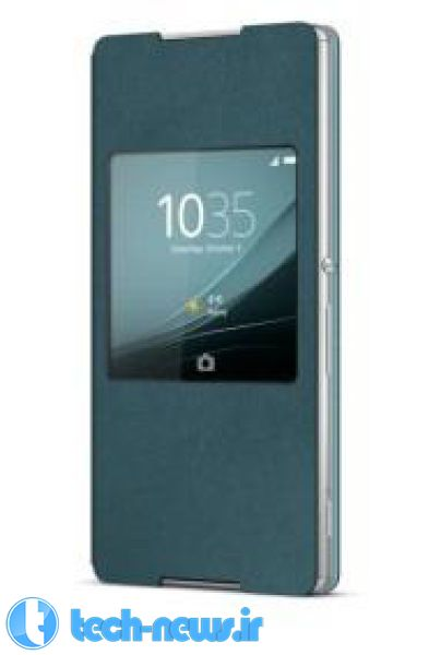 Sony-announces-the-Sony-Xperia-Z4 (4)