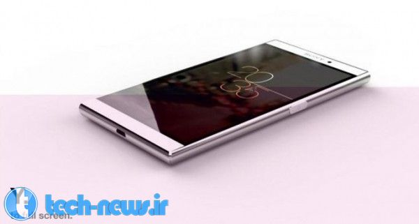 This may just be the Xperia Z4 New, massive leak reveals tens of thousands of internal Sony docs