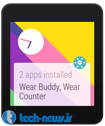 Wear-Apps-Tracker