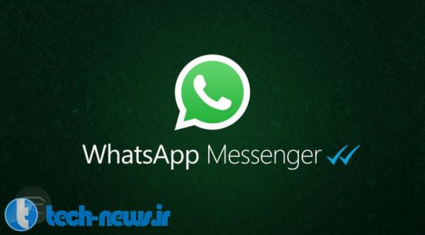 Photo of تعداد کاربران WhatsApp از مرز 800 میلیون نفر گذشت!