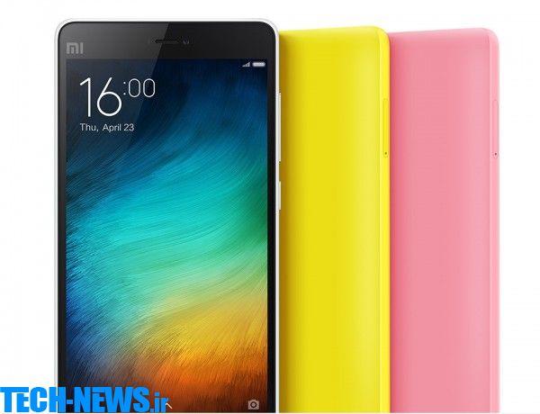 Photo of شیائومی از گوشی هوشمند جدید خود رونمایی کرد، Mi 4i اقتصادی با تنوع رنگی زیاد