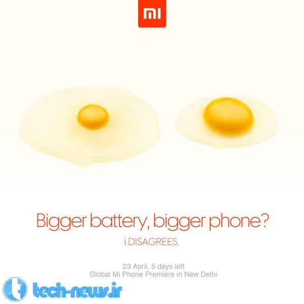 Xiaomi sends out teasers for global Mi phone launch on April 23 2