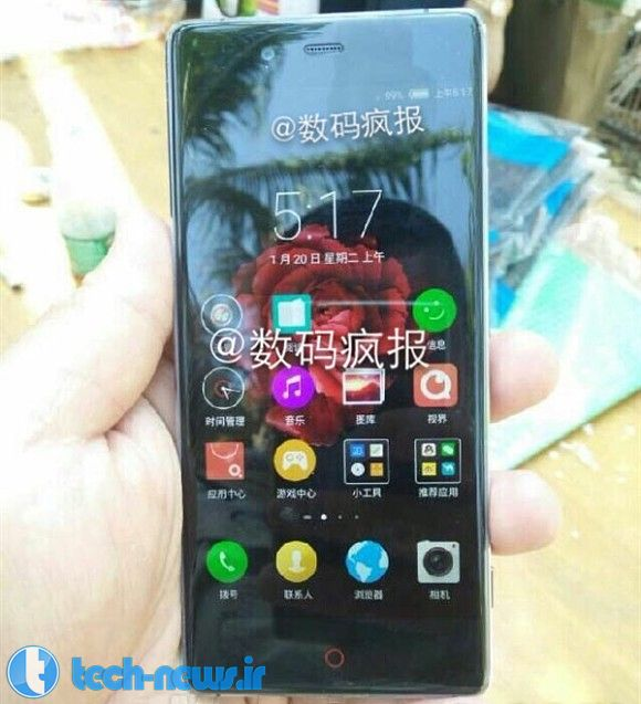 ZTE Nubia Z9 live image gives another glimpse of design