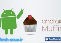 android_logo_muffin_youmobileorg