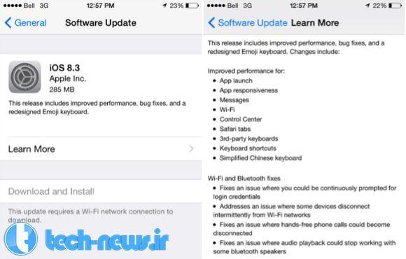 Photo of iOS 8.3 برای تمامی دستگاههای اپل منتشر شد