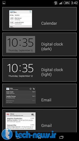 نقد و بررسی تخصصی گوشی سونی اکسپریا E4 [قسمت دوم- صفحهنمایش- اتصالات گوشی- عملکرد باتری- رابط کاربری]
