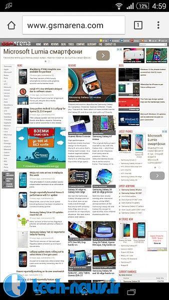 نقد و بررسی تخصصی گوشی سونی اکسپریا E4 [قسمت پایانی: دوربین گوشی- عملکرد وبگردی- نتیجه گیری]