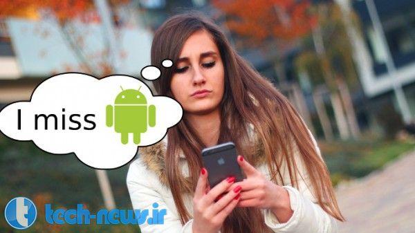iOS-annoyances-Header-2