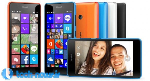 lumia540dualsim