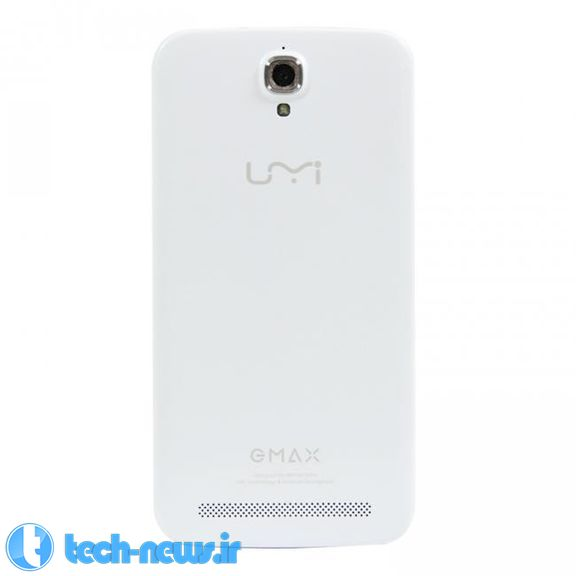 umi-emax-works-2-days-recharging-raqwe.com-03