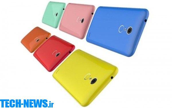 zte-preparing-smartphone-fingerprint-sensor-raqwe.com-02