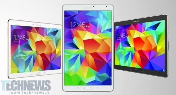 AH-Samsung-Galaxy-Tab-S-1.1
