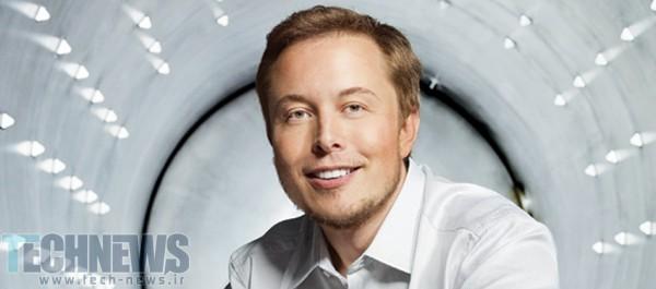 الن ماسک مدرسهی ابتدایی را برای فرزندان کمپانی SpaceX تاسیس کرد
