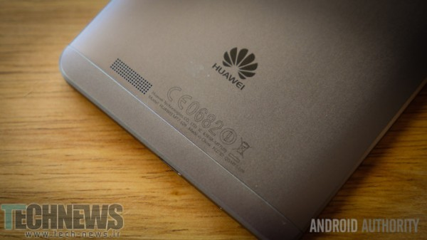 Huawei's Nexus phone to feature 5.7-in screen and Snapdragon 810 – Chinese analyst