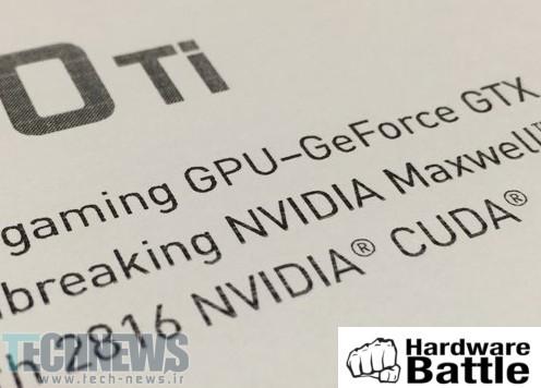 Photo of مشخصات فنی کارت گرافیک GTX 980ti پیش از معرفی مشخص شد
