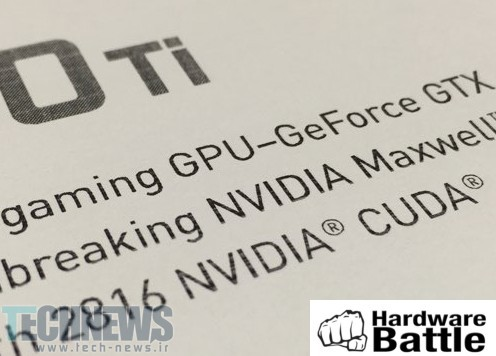 NVIDIA GeForce GTX 980 Ti Core Configuration Revealed