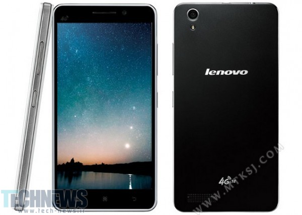 Spotted on the manufacturer's website, budget priced Lenovo A 3900 now official