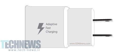 adaptive-fast-charge